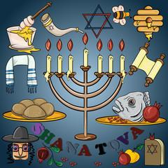 illustration_4_on the theme of the Jewish new year, Rosh Hashanah, Shana Tova, happy and sweet New year