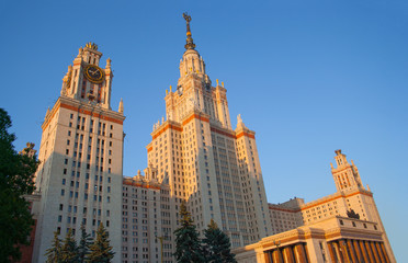 Moscow state University in beautiful view of the main building from the entrance with a clear blue sky