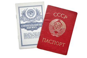 Soviet passport and old savings book