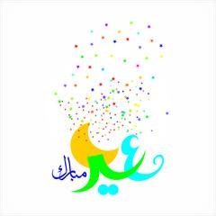 Eid Mubarak with Arabic calligraphy for the celebration of Muslim community festival.