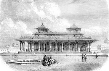 A part of the Palace, in the fort of Allahabad, vintage engraving.