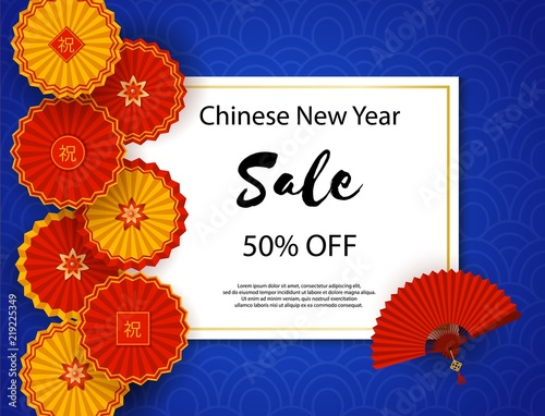 chinese new year greeting card with golden frame and tradition round paper fans paper cut