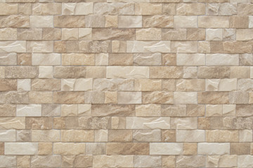 Slate Split Face Mosaic  pattern and background