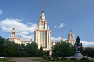 The building of the Moscow state University.