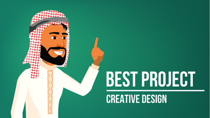 Arab Man Banner Vector. Middle Eastern Man. Traditional National Costume. For Web, Brochure, Poster Design. Illustration