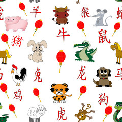 Chinese New Year illustrated seamless paper on white