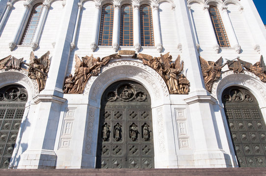 Detail of the rebuilt Cathedral of Christ the Saviour in Moscow, Russia.