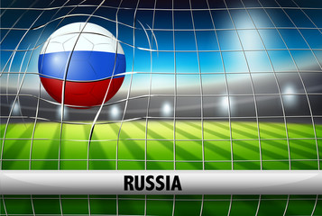 A russian soccer ball at goal
