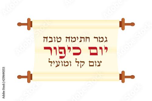 Scroll with jewish greeting for yom kippur stock image and royalty scroll with jewish greeting for yom kippur m4hsunfo