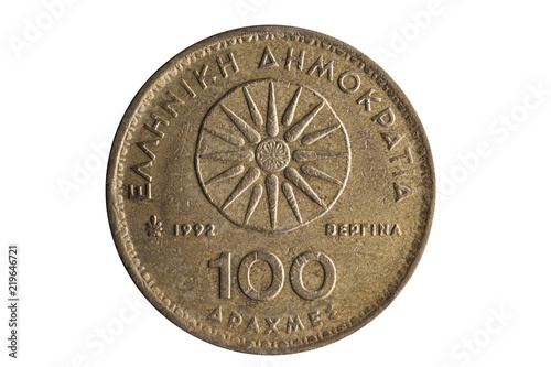 Greek 100 Drachmas Coin Dated 1992 Showing Star Of Vergina The