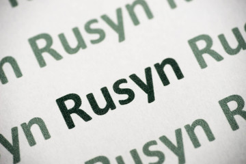 word Rusyn language printed on paper macro