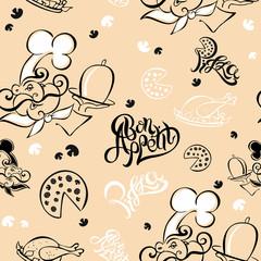 Seamless pattern. Chef. Kitchen theme. Logotype. Cook. Bon appetit Pizza  Stylish lettering vector illustration