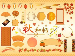 秋和柄デザイン1