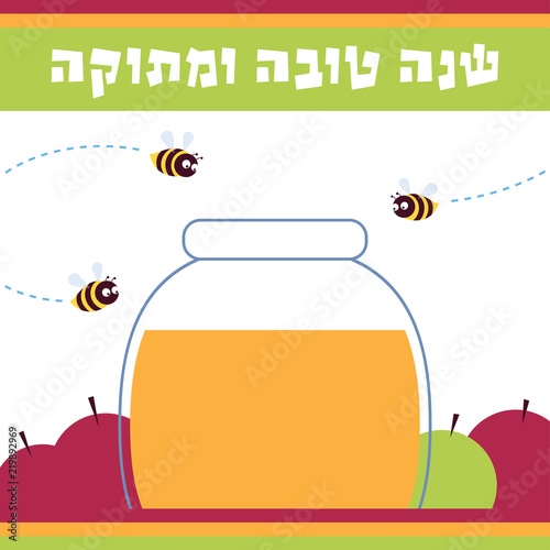 vector illustration a glass jar of honey green and red apples three flying
