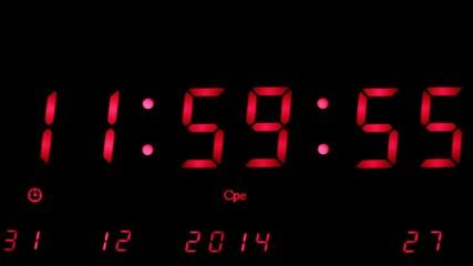 Digital Clock Font photos, royalty-free images, graphics, vectors