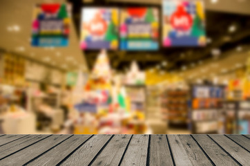 wood table top Blur Supermarket Products