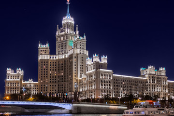 Moscow city, Russia at night. River ship trip