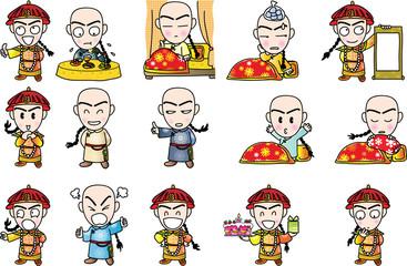 Qing Dynasty Forbidden City king