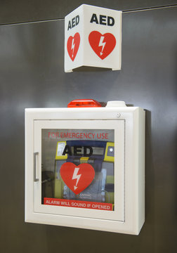 Automated External Defibrillator(AED) on the wall can be found in almost all airport and train stations