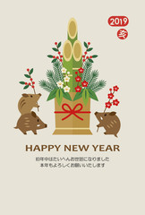Boar Family & Pine Decoration