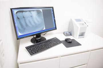 Zahnarzt Ausstattung Röntgen Bild