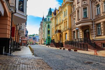 Wall Murals Kiev Colorful houses of Vozdvizhenka elite district in Kiev, Ukraine