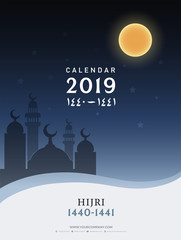 Cover calendar 2019. Hijri 1440 to 1441 islamic design template. Simple minimal desk and wall type with mosque in the night background. vector illustrator