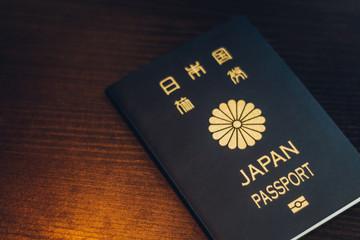 5年パスポート