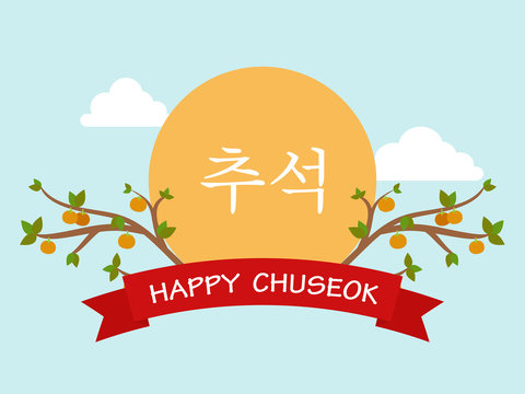 Chuseok or Hangawi( Korean Thanksgiving Day ) template background