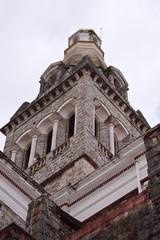 bell tower of Parroquia de San Francisco de Asís