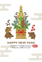 Boar Family & Pine Decoration With Cloud