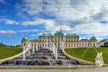 Fountain in Belvedere, Vienna