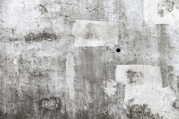 Fototapete - Grungy empty concrete wall with white paint brush strokes
