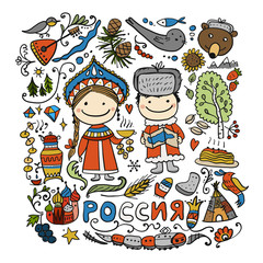 Travel to Russia. Sketch for your design