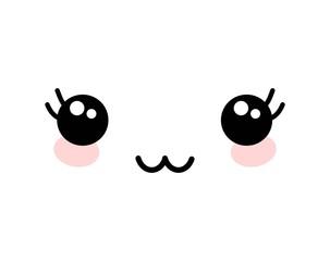 Cute Kawaii Style Face Vector
