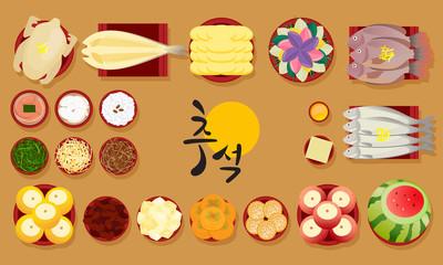 "Set of Korean traditional food for Chuseok or Hangawi(Thanksgiving Day), Vector illustration. Korean translation ; "" Chuseok """