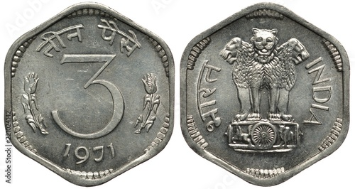 India Indian Coin 3 Three Paise 1971 Digit Of Value Flanked By Corn