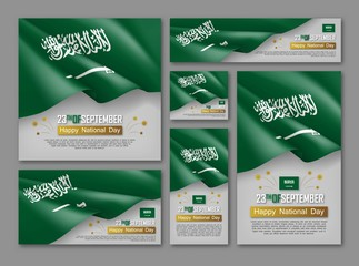 Kingdom of Saudi Arabia national day celebration posters set. 23th of September felicitation greeting vector illustration. Realistic backgrounds with fluttering flag. Saudi Arabia traditional holiday Wall mural