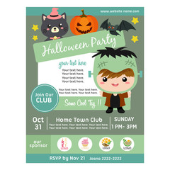 halloween party poster with cartoon frankenstein costume kids