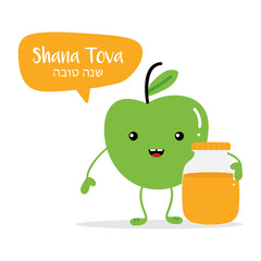 Rosh Hashanah traditional holiday vector greeting card with cute smiling cartoon apple character holding jar of honey, wishing Shana Tova or happy new year.