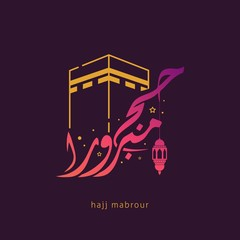 Hajj Mabroor Greeting in Arabic Calligraphy Vector
