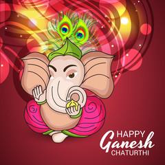 Ganesh Chaturthi Celebration.
