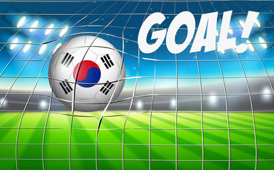 A South Korean soccer ball flag