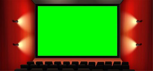 salle de cinéma écran fond vert
