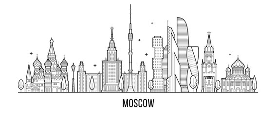 Fototapete - Moscow skyline, Russia vector city buildings line