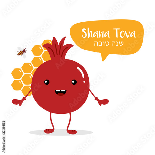 rosh hashanah traditional holiday vector greeting card with cute smiling cartoon pomegranate character standing in front