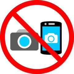 カメラとスマホでの写真撮影禁止のアイコン