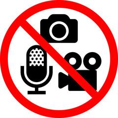 写真撮影、動画撮影、録音の禁止のアイコン