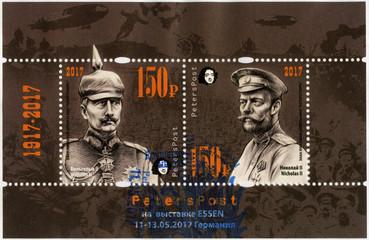 RUSSIA - 2017: shows Wilhelm II (1859-1941), Nikolai Alexandrovich Romanov Nicholas II (1868-1918), the emperor, 100 anniversary of Great Russian revolution, 1917-2017