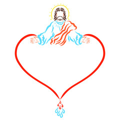 Lord Jesus with a halo in the form of the sun, heart and drops for the healing of souls